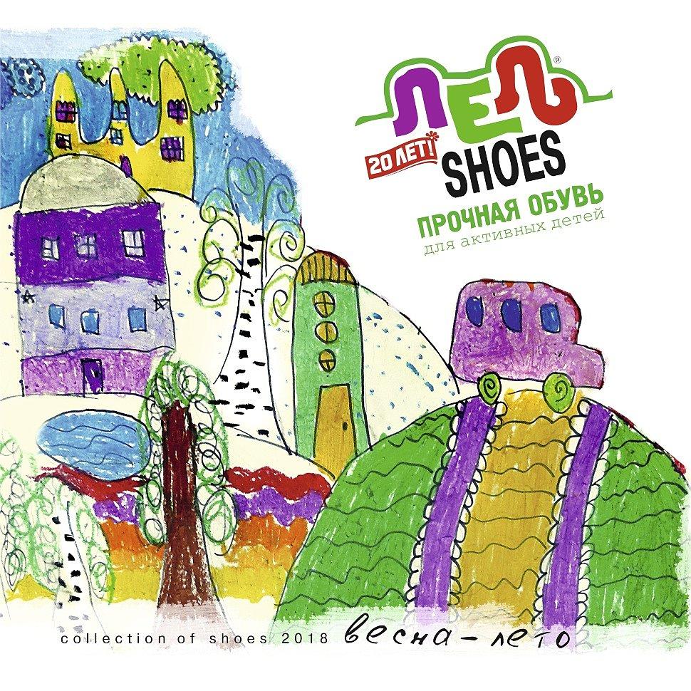 фото лель обувь