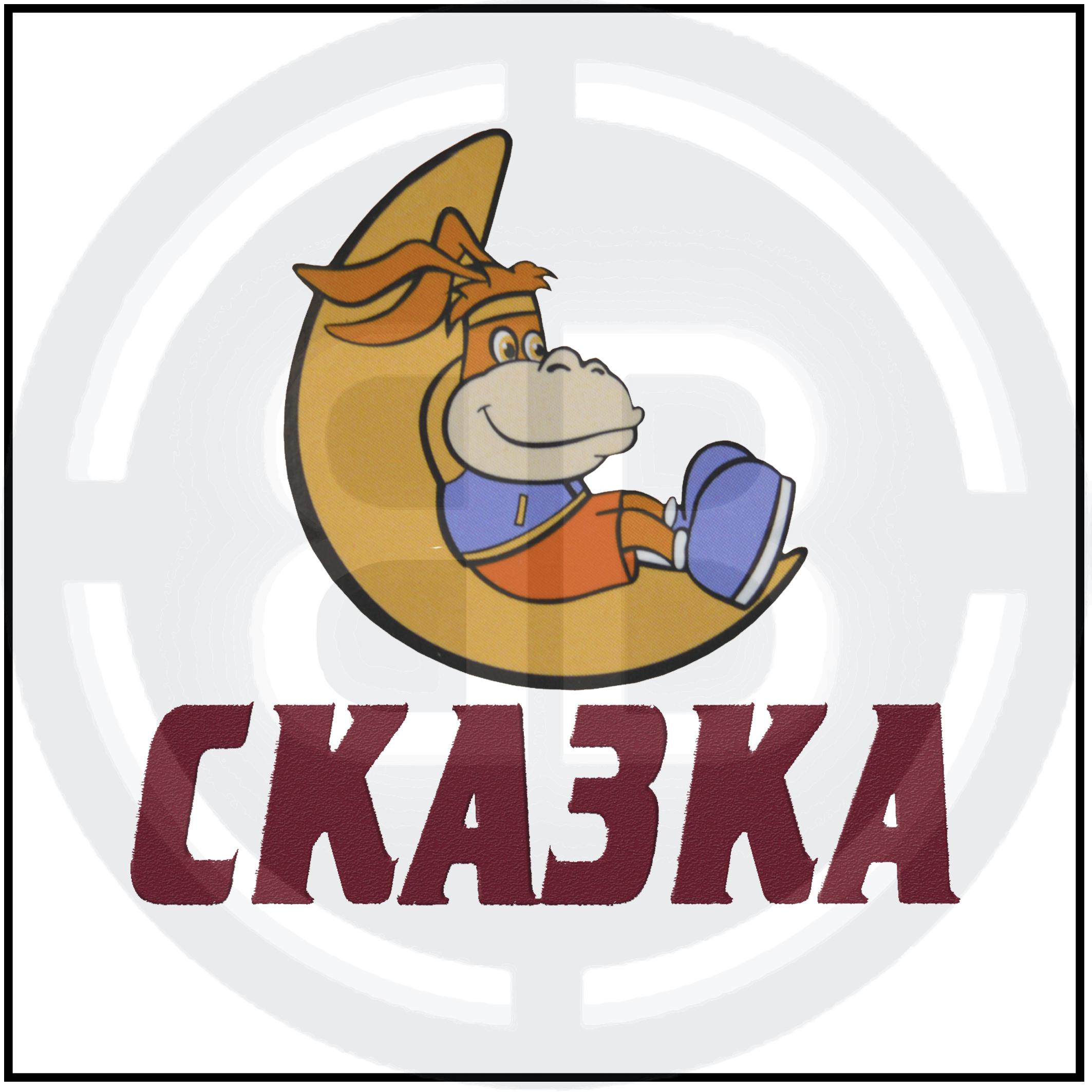 ce10a291d06067 Обувь Сказка на сайте официального поставщика - оптовый интернет ...