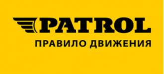 обувь оптом Patrol